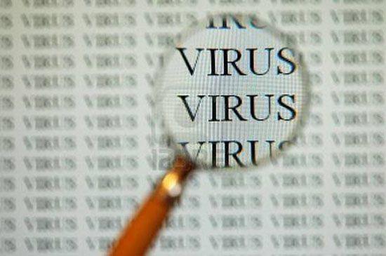 Cómo puedo saber si mi computadora tiene virus?.